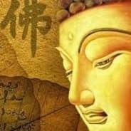 Hễ Trong Tâm Có Câu Phật Hiệu Phát Sanh Đảnh Đầu Liền Có Câu Phật Hiệu Phát Ra