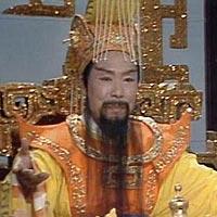 Ngọc Hoàng Thượng Đế Vẫn Chưa Thoát Khỏi Sanh Tử