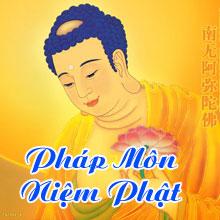 Chư Phật Và Các Đại Bồ Tát Đều Khuyên Người Niệm Phật Cầu Sanh Tây Phương