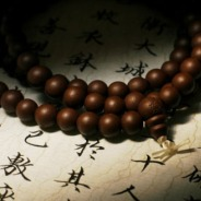 Thế Nào Gọi Là Niệm Phật Công Phu Thành Phiến?
